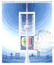 Stamp produced to mark the TV Tower's opening in October 1969 (photo: author).